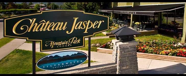 Château Jasper (Alberta, Canada)