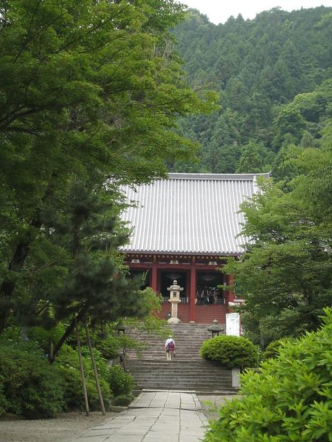 Yatadera, Nara
