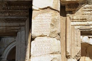 Imagine de Library of Celsus lângă Selçuk. turkey geotagged ephesus kusadasi 2011 libraryofcelsus kusadasi2011 geo:lat=37939172153052986 geo:lon=27340859804893512