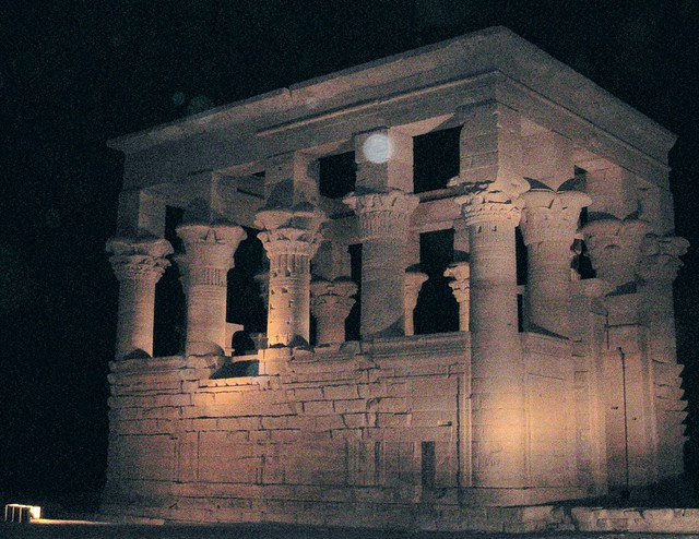 Kiosk of Isis, Philae
