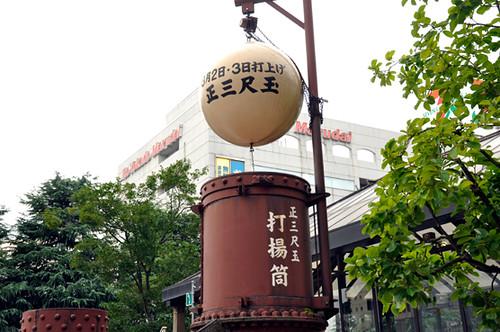 nagaoka01-02