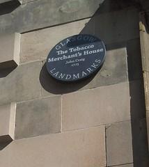 Photo of Brown plaque № 11155