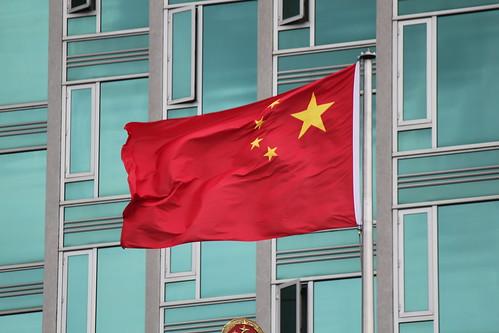 Cina - Photo credit Tomas Roggero