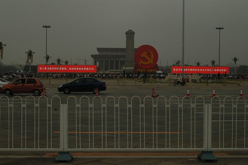Looking into Tian Anmen Square