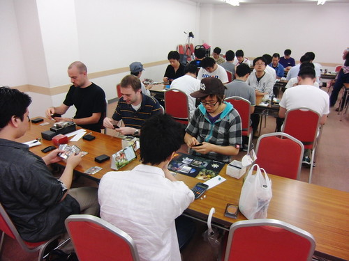 GPT Shanghai - Chiba 1st : Hall