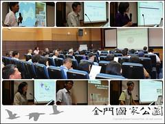 2011-99年保育研究成果發表-01.jpg