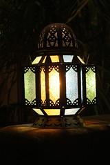 Ramadan Lantern حرمة شهر رمضان
