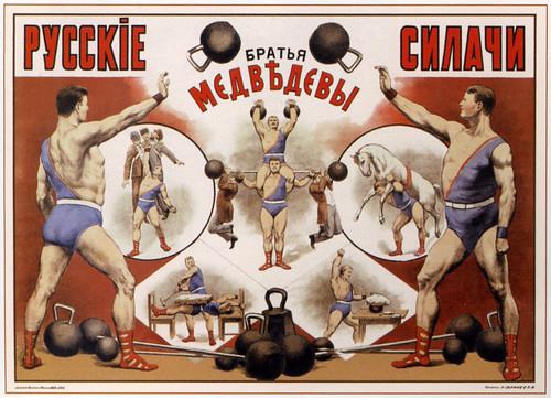 poster - medvedevi - 1899 - neizvestniy by sonobugiardo