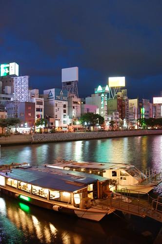 night fukuoka nakagawa