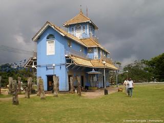 Kataragama, Sri Lanka