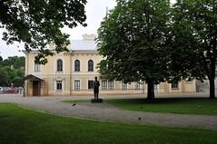 M. K. Čiurlionis National Art Museum