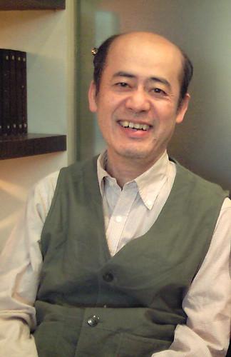 アミノテツロー〔網野哲郎,Tetsuro AMINO〕 2008 ver.