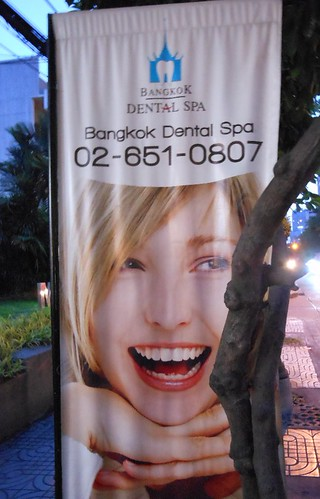 Ad for a Dental Spa - whatever that is