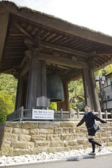 kenchoji temple-bell