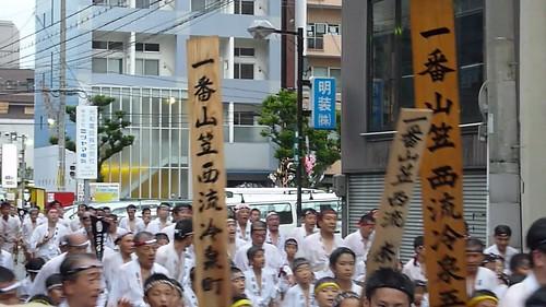 Hakata Gion Yamakasa (Fukuoka)