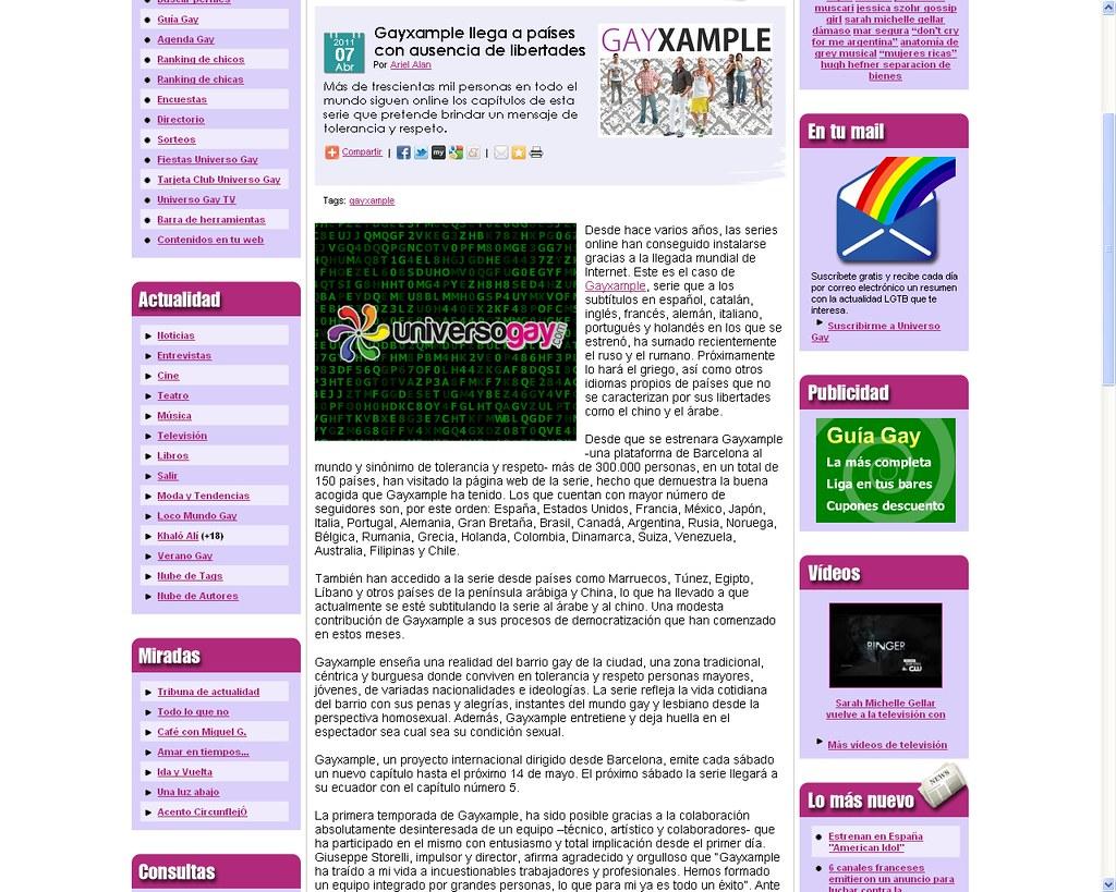 Censura Censorship (_Lexia_ Massimo Leone gay sex christmas