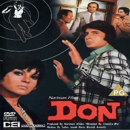 Main hoon don (hd) karaoke song don amitabh bachchan helen.