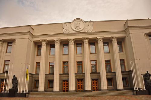 Verkhovna Rada -- Parliament