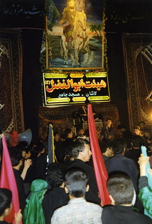 Kashan, Ashura celebration in the mosque