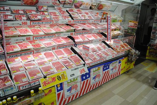 U.S. Beef Promotion at Daiei Grocery Store in Tokyo