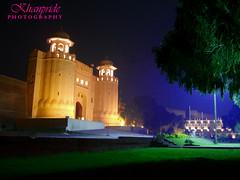 Shahi Qilla