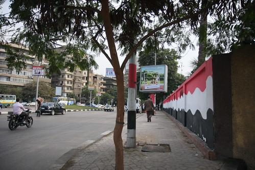 Doqqi street