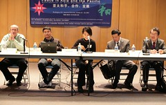 From left to right: John Feffer of the Institute for Policy Studies and former AFSC NEAQIAR, Woosik Cheong of the Peace Network in South Korea, Hyun Lee of the grassroots Korean-American peace and anti-bases organization Nodutol;  Chen Duming Assistant Ge