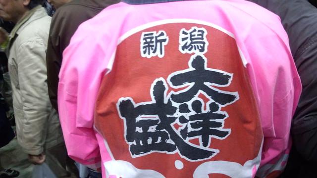 IMG_20120317_124542