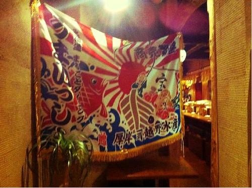 Sapporo (Japón) | Umaissho | Bandera