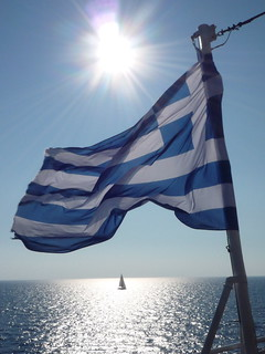 ? s?µa?a e???????: greek flag (?a?a???e??? : blue white)