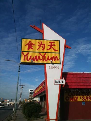 Chinese Yum-Yum