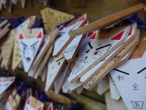 Fushimi Inari-taisha by girl from finito