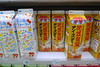 Okinawan Drinks