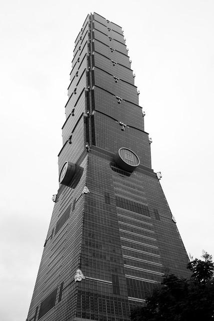 It is tall