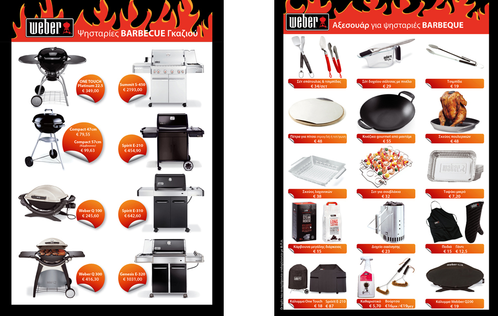 MavrakisLeaflet_Barbeque2