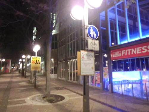 Degerloch in Stuttgart