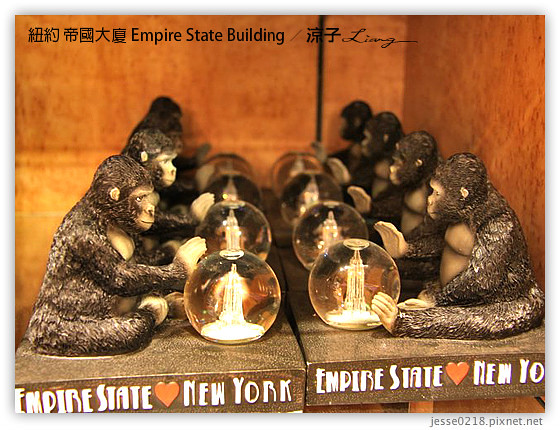 紐約 帝國大廈 Empire State Building 14