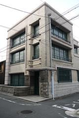 Nintendo Building Kyoto
