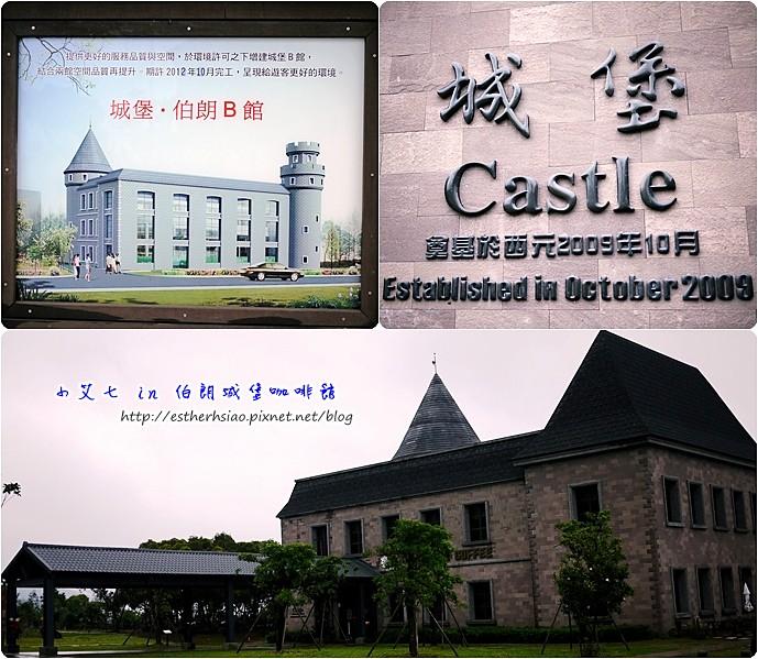 5 城堡到了