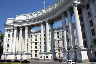 クィーウ/キエフ ウクライナ外務省