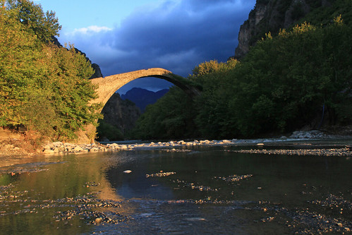 bridge greece ελλάσ dragonsdanger ariestottle