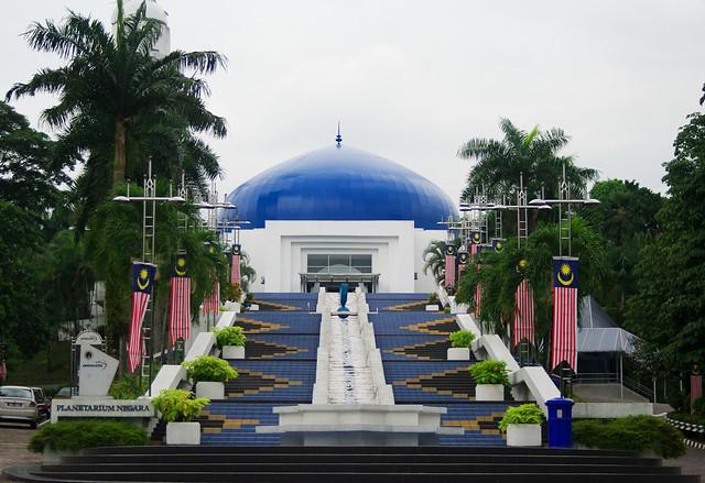 国家天文馆