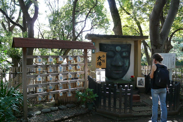 Peticiones y Buda
