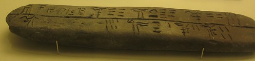 KN Co 903 - Linear B from Knossos (2nd millenium BCE)