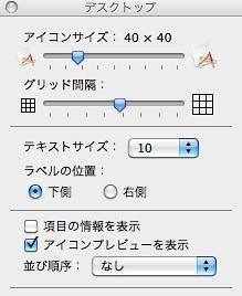 Screenshot(2011-11-22 17.02.50).jpg