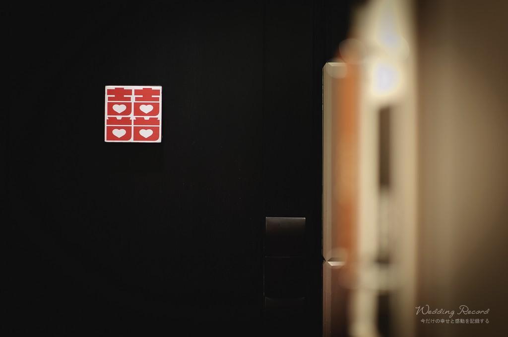6382578715_a4533a5af2_o-法鬥影像工作室_婚攝, 婚禮攝影, 婚禮紀錄, 婚紗攝影, 自助婚紗, 婚攝推薦, 攝影棚出租, 攝影棚租借, 孕婦禮服出租, 孕婦禮服租借, CEO專業形象照, 形像照, 型像照, 型象照. 形象照團拍, 全家福, 全家福團拍, 招團, 揪團拍, 親子寫真, 家庭寫真, 抓周, 抓周團拍