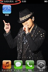 iPhone4S 台湾モバイル 3G表示