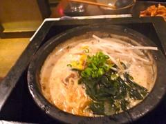 noodle(1.0), meal(1.0), ramen(1.0), food(1.0), dish(1.0), soup(1.0), cuisine(1.0), udon(1.0), soba(1.0), nabemono(1.0),