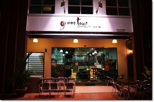 Greentown Dim Sum Cafe - Halal Dim Sum Ipoh