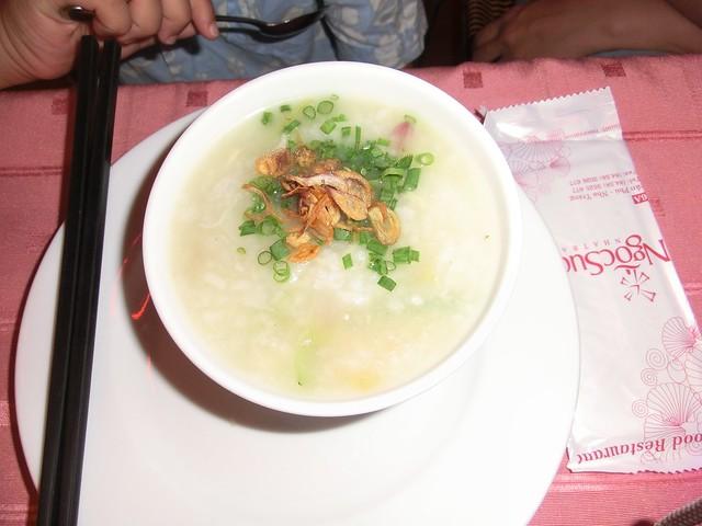 ベトナム海鮮料理レストラン ゴック スーン(Ngoc Suong Restaurant)